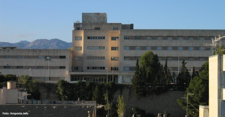 Ebre | L'Hospital de Tortosa Verge de la Cinta s'ampliarà amb un nou edifici de 4.000 m2