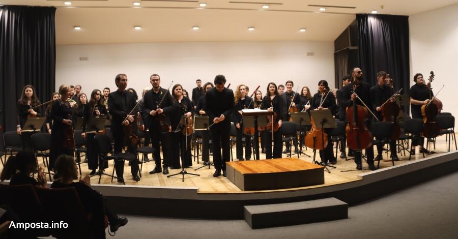 Beethoven, protagonista del concert d'hivern de l'OSTE