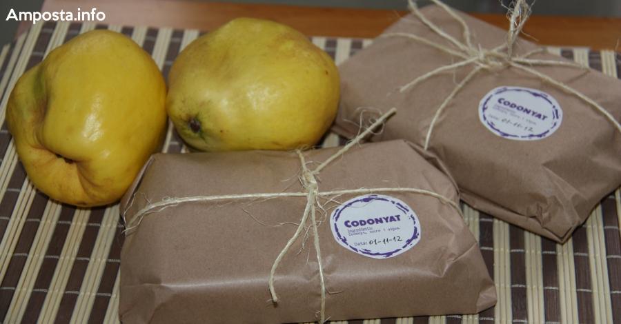 Codonyat