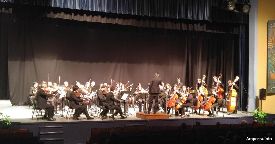 L'OSTE enceta la temporada de concerts amb obres de Dvorak i Beethoven