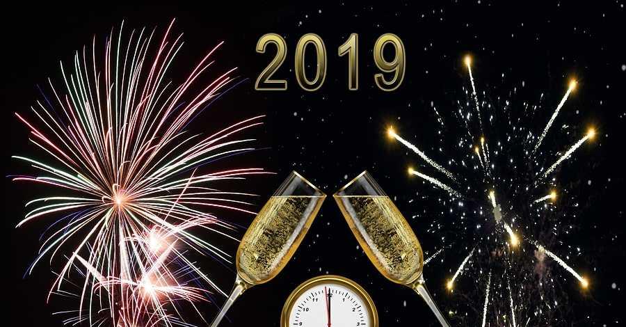 Festa de Cap d'Any