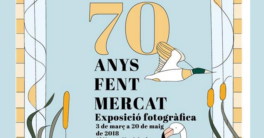 El Mercat d'Amposta enceta la celebració del seu 70è aniversari